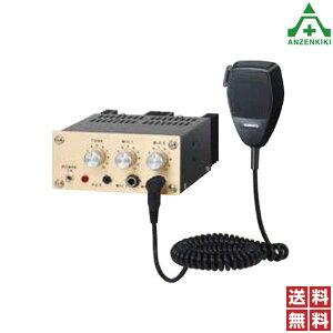 ノボル電機 マイク放送用アンプ (40W DC24V) YA-4041 (メーカー直送/代引き決済不可)noboru 車載用 マイク付 PAアンプ