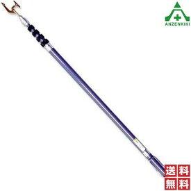操作棒 RK-605C メーカー:藤井電工   ■メーカー直送につき代引き不可■