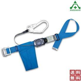 リトラ安全帯 TB-RN-590 メーカー:藤井電工   ■メーカー直送につき代引き不可■
