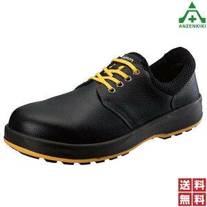 シモン 安全靴 WS11 静電靴 (22.0〜28.0cm) 黒 (メーカー直送/代引き決済不可)作業靴 ワークシューズ セーフティシューズ JIS T8103 樹脂先芯 耐滑 衝撃吸収 simon 静電 反射材 女性用 レディース