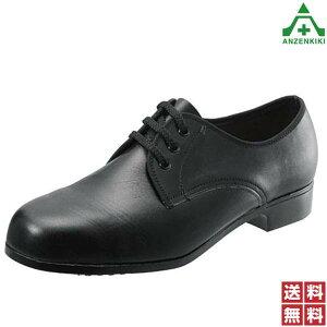 シモン 安全靴 6061 (22.0〜25.0cm) 黒 (メーカー直送/代引き決済不可) 作業靴 ワークシューズ セーフティシューズ JIS T8101 L種 鋼製先芯 レディース 女性用 軽作業用