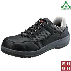 シモン プロスニーカー 8811 (22.0〜28.0cm) ブラック (メーカー直送/代引き決済不可) 作業靴 ワークシューズ セーフティシューズ 安全靴 JSAA A種 樹脂先芯 耐滑 衝撃吸収 レディース 女性用 反射