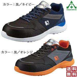 シモン プロスニーカー KL511 (22.0〜29.0cm) 全2色 (メーカー直送/代引き決済不可) 安全靴 作業靴 ワークシューズ セーフティシューズ JSAA A種 樹脂先芯 耐滑 衝撃吸収 レディース 女性用 反射材