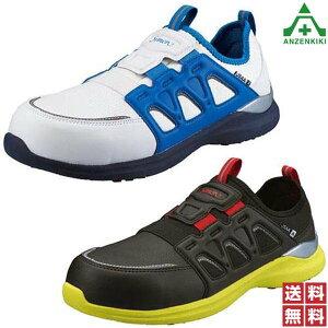 シモン プロスニーカー KL517 (22.0〜29.0cm) 全2色 (メーカー直送/代引き決済不可) 安全靴 作業靴 ワークシューズ セーフティシューズ JSAA A種 樹脂先芯 耐滑 衝撃吸収 レディース 女性用 反射材