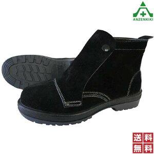 ドンケル 安全靴 コマンド R2-72 (23.5〜28cm EEE) (メーカー直送/代引き決済不可)JIS T8101 革製 S種 樹脂先芯 皮 ベロア ラバー 耐滑 耐熱 ハイカット 軽量 丈夫 作業靴 ワークシューズ 男女兼用 DONKEL