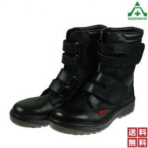 ドンケル 安全靴 ダイナスティ Dynasty PU2 D-7054 (23.5〜28.0cm EEE) ブラック (メーカー直送/代引き決済不可)半長靴 マジックテープ JIS T8101 革製 S種 樹脂先芯 軽量 作業靴 ワークシューズ 男女兼用 D