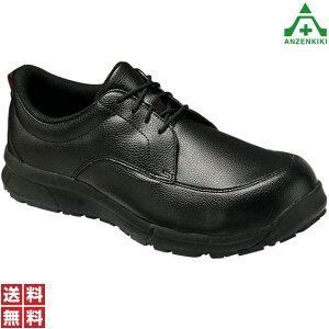 アシックス 安全靴 CP502 ウィンジョブ (22.5〜30.0cm) (個人宅発送不可/代引き決済不可)asics セーフティシューズ ワーキングシューズ JSAA A種 作業靴 レディース