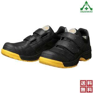 ドンケル 安全靴 ダイナスティプロ スニーカー DYPR22M (30cm) ブラック (メーカー直送/代引き決済不可)マジックテープ JSAA A種 樹脂先芯 耐油性 耐滑 合成ゴム底 ラバー底 軽量 作業靴 ワークシ