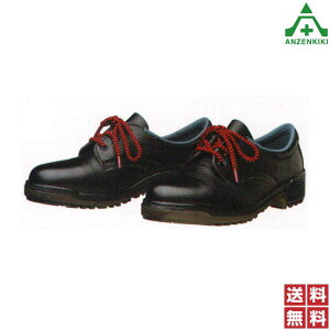 ドンケル 安全靴 LD5001 女性用 (メーカー直送/代引き決済不可)作業靴 ワークシューズ 男女兼用 セーフティスニーカー