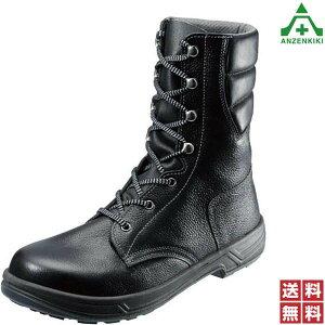 シモン 安全靴 シモンスター SS33 (30cm) (メーカー直送/代引き決済不可)長編上靴 安全ブーツ 作業靴 ワークシューズ セーフティシューズ JIS T8101 S種 樹脂先芯 衝撃吸収 simon