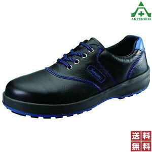シモン 安全靴 シモンライト SL11-BL (23.5〜28.0cm) 黒/ブルー (メーカー直送/代引き決済不可)作業靴 ワークシューズ セーフティシューズ JIS T8101 S種 樹脂先芯 耐滑 衝撃吸収 消臭 抗菌 防臭 3層底