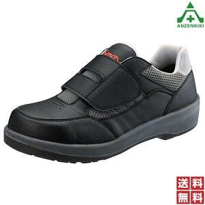 シモン プロスニーカー 8818 (22.0〜28.0cm) ブラック (メーカー直送/代引き決済不可) マジックテープ付 安全靴 作業靴 ワークシューズ セーフティシューズ JSAA A種 樹脂先芯 耐滑 衝撃吸収 女性用