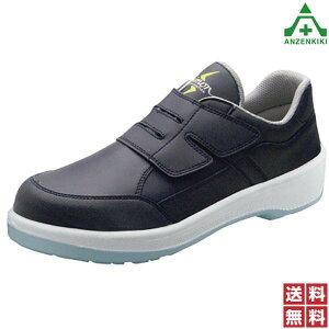 シモン 安全靴 8818N 静電靴 (22.0〜28.0cm) 紺 (メーカー直送/代引き決済不可) 作業靴 ワークシューズ セーフティシューズ JIS T8103 樹脂先芯 耐滑 衝撃吸収 静電 レディース 女性用