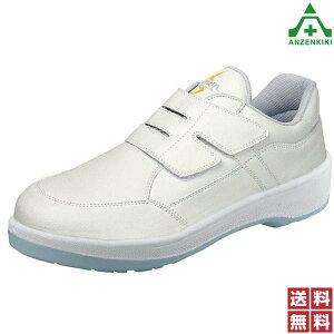 シモン 安全靴 8818N 静電靴 (22.0〜28.0cm) 白 (メーカー直送/代引き決済不可) 作業靴 ワークシューズ セーフティシューズ JIS T8103 樹脂先芯 耐滑 衝撃吸収 静電 レディース 女性用