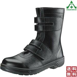 シモン 安全靴 シモンスター SS38 (30.0cm) 黒 (メーカー直送/代引き決済不可)半長靴 安全ブーツ セーフティブーツ 作業靴 ワークシューズ セーフティシューズ JIS T8101 S種 樹脂先芯 衝撃吸収 simon