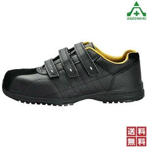 ドンケル 安全靴 ダイナスティ グリップ DG-22M (30cm EEE) ブラック (メーカー直送/代引き決済不可)マジックテープ JSAA A種 樹脂先芯 EVA 耐油性 合成ゴム底 軽量 耐滑 ベロア 作業靴 ワークシュー