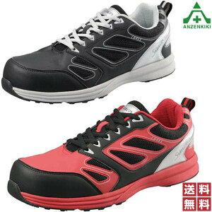 シモン プロスニーカー LS411 (22.0〜29.0cm) 全2色 (メーカー直送/代引き決済不可) 作業靴 ワークシューズ セーフティシューズ 安全靴 JSAA B種 樹脂先芯 衝撃吸収 反射材 耐滑 レディース 女性用