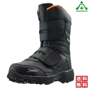 シモン 防寒 安全靴 KB38 (24.0〜29.0cm) 黒 (メーカー直送/代引き決済不可)安全ブーツ 半長靴 防寒長靴 作業靴 ワークシューズ セーフティシューズ JSAA A種 鋼製先芯 衝撃吸収 反射材 耐滑 simon