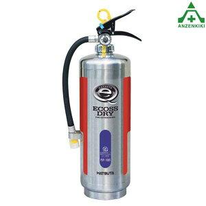 PEP-10DSバーストレス消火器蓄圧式(ステンレス)リサイクルシール付■メーカー直送につき代引き不可■