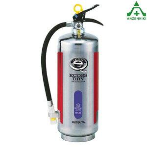 PEP-20Sバーストレス消火器蓄圧式(ステンレス)リサイクルシール付■メーカー直送につき代引き不可■