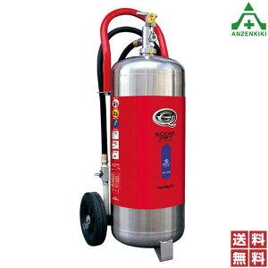 初田製作所 PEP-50S バーストレス 消火器 蓄圧式 (ステンレス) リサイクルシール付 (メーカー直送/代引き決済不可)HATSUTA エコマーク認定