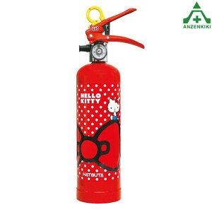初田製作所 HK1-RD ハローキティ消火器 (スチール) リサイクルシール付 (メーカー直送/代引き決済不可)HATSUTA 住宅用 強化液