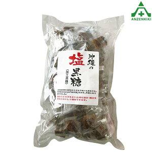 HO-352 塩黒糖(加工黒糖)個包装タイプ 500g熱中症予防 工事現場 熱中症対策 作業員 塩分補給