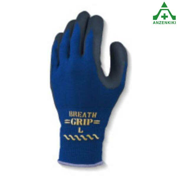 PG-102 透湿手袋 ブレスグリップ