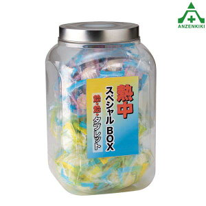 HO-177 熱中飴ミックスボックス(レモン味、梅味、レモン味タブレット)塩アメ 塩飴 熱中症予防 工事現場 熱中症対策 作業員 塩分補給