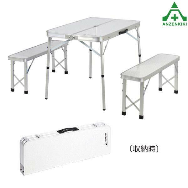 HO-538 ベンチテーブルセット ■メーカー直送品の為、代引き不可