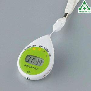 HO-661 携帯型熱中症計 (ネコポス対応/代引き不可)WBGT値 アラーム付 日本気象協会監修品 熱中症予防 工事現場 熱中症対策 作業員