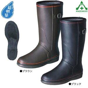 弘進ゴム 防寒長靴 ライトフィールド LF-14 (23.0〜25.0cm)ブラック ブラウン 軽量 ウレタン裏 寒冷地 デザインブーツ 作業靴 防寒靴 レインブーツ アウトドア 釣り ウィンターブーツ レディース