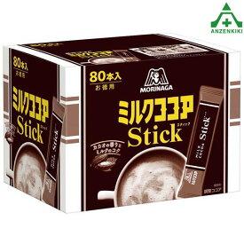 WT-946 森永 ミルクココア スティック (80袋入)防寒対策 インスタント 個包装