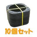 コーンベッド【2kg】10個入