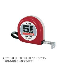 タジマ ハイ-19 3.5m