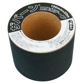 ザバーン防草シート用接続テープグリーン(つや消しタイプ)