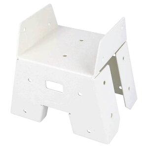 DIY-ID ID-019 白い ソーホース ブラケット 2×4材用 2個セット
