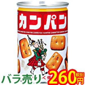 三立製菓 缶入カンパン<バラ売り・1缶>5年保存 100202