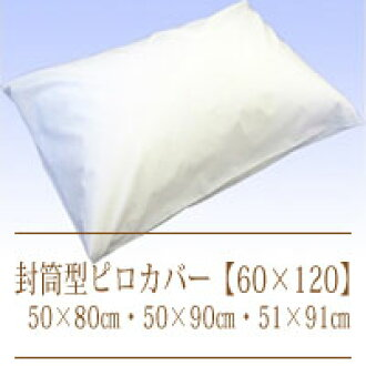 Exclusive pillow covers pillows size: 50 x 80 cm, 50 x 90 cm, 51 x 91 cm for