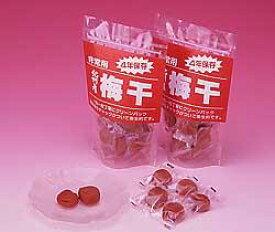 梅干(1箱20袋入)
