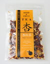 【無添加・杏紅茶】あんずの里のオリジナル杏紅茶 オーガニックのハーブ&国産手づくり干しあんず(ドライアプリコット)入り