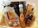 【送料無料】杏(あんず・アプリコット)ギフト 杏ドレッシング・アンズコンフィチュール・杏らすく・杏紅茶・アンズの…