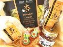 【送料無料・杏の人気ギフト】人気の杏ジャム・杏らすく・杏紅茶・あんずのチョコレートクランチ・ひとくち杏酒が入っ…