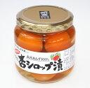 訳あり!!お得な 杏(あんず・アプリコット)シロップ漬け 横島アプリコットファームでとれた信山丸を使ったちょっとワケありな高級あ…