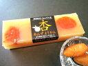 【数量限定】高級杏ようかん 和菓子 国産手づくり塩あんずを使った杏ようかんです。