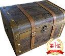 鍵付き 海賊木箱 アンティーク宝箱 特大サイズ (横幅約55cm)レトロ カリビアン 財宝 パイレーツ 収納箱