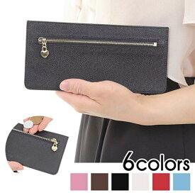 591b36a1b031 極薄 薄型長財布 厚さ5mm レディース スリムウォレット 全6色 カードケース