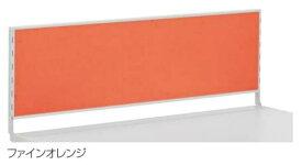 デュエナ デスクトップパネル Kタイプ 両袖 片袖 平机 デスク用 取付金具付 W1800mm /TO-DUK-DTP418F EM/□
