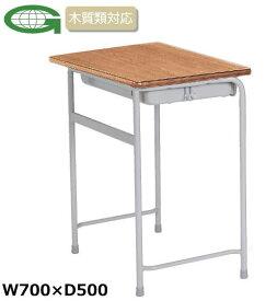 学校机 新JIS規格 NJSA型 固定式 幅700×奥行500mm /TO-NJSA-□DLM