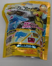 びっくら?たまご 仮面ライダーゼロワン プログライズギア入浴剤(1箱)【送料無料】